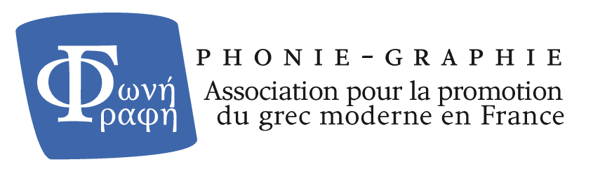 Phonie Graphie